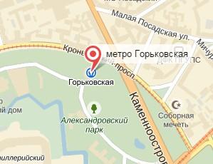 Ветеринар на дом Горьковская