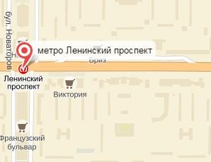 Ветеринар на дом Ленинский проспект