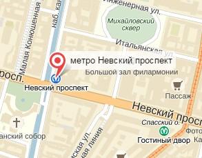 Ветеринар на дом Невский проспект