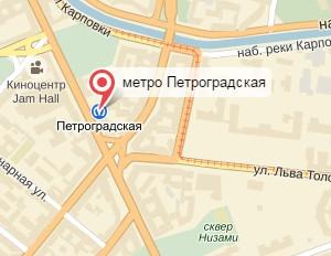 Ветеринар на дом Петроградская